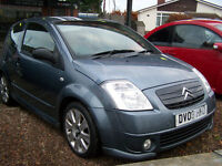 2008 LIMITED EDITION CODE C2 ALLOYS FULL LEATHER TRIM NEW MOT LOW MILAGE ONLY £1995
