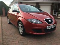 Seat Altea Reference 1.6 low mileage F S H