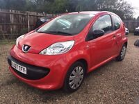 PEUGEOT 107 1.0 3DR 2007 * IDEAL FIRST CAR *CHEAP INSURANCE AND £20 ROAD TAX*FULL SERVICE HISTORY