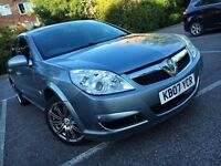 (((Vauxhall Vectra 1.8 i VVT 1 FORMER KEEPERS P/X)))