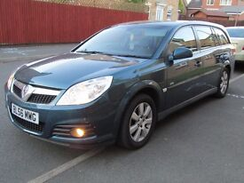 Vauxhall Vectra 2007 - Design Edition - 1.8l Petrol - Estate - LPG Converted - Well Maintained -