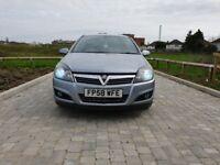 Vauxhall Astra SXi 1.6 - FSH, MOT, HPI Clear, Bargain, Cheap to run