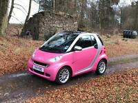 Smart Car - Limited Edition