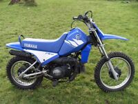 PW80 FOR SALE