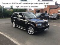 finance ava 2010 range rover sport HSE facelift TRADE IN WELCOME