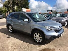 Late 2007 Honda CRV 2.2 Diesel SE **Service History** *FINANCE AND WARRANTY* (rav4,qashqai)