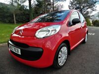 2009 Citroen c1 Vibe only 64k, £20 road tax