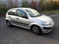 Citroen C3 1.4HDI, Road Tax £30