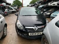 2009 Vauxhall Corsa SXI Air Con 5dr 1.2 Petrol Black BREAKING FOR SPARES