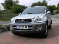 Toyota RAV4 1800, year 2000, 102426 miles 3 door, Silver, excellent condition