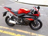 Yamaha YZF-R125 Damaged Spares Repair 2016
