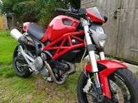 Ducati 696 Monster