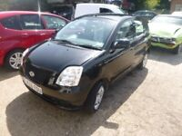 KIA PICANTO - LK56HDU - DIRECT FROM INS CO