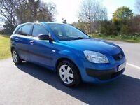 2007 07 KIA RIO 1.4 ZAPP 5 DOOR HATCHBACK MOT MAY 2018
