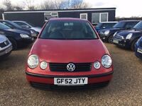 Volkswagen Polo 1.2 E Hatchback 3dr Petrol * CHEAP INSURANCE* HPI CLEAR