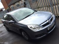 2007 Vauxhall Vectra 1.9CDTi REDUCED loads more for sale