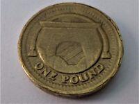 UNIQUE - 2006 - Egyptian Arch Railway Bridge - One Pound Coin -Four Print Imprecision Abnormalities