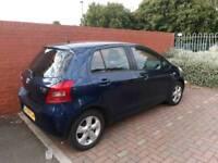 Car for sale, Yaris
