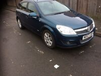 2007/57 VAUXHALL ASTRA 1.8 PETROL MANUAL 5 DOOR LONG MOT
