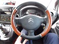Car posh trim steering wheel cover
