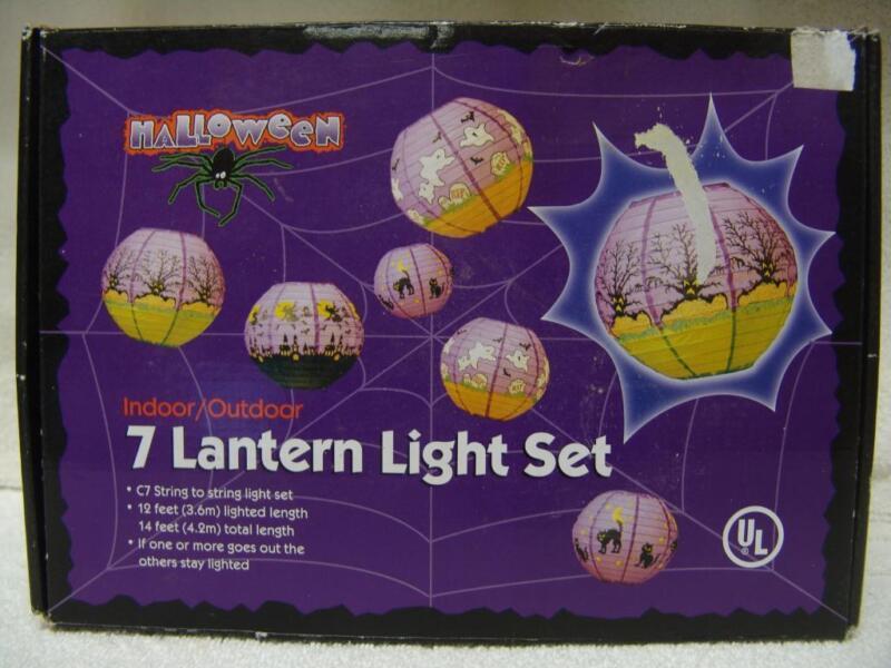 HALLOWEEN 7 LANTERN LIGHT SET C7 LIGHTS NEW W/ORIGINAL BOX
