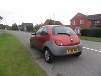 2006 Ford Ka (Long Mot)