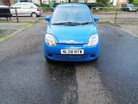 A suberb city car.Ideal for inner city living.Drives really well.Full mot.795 ono