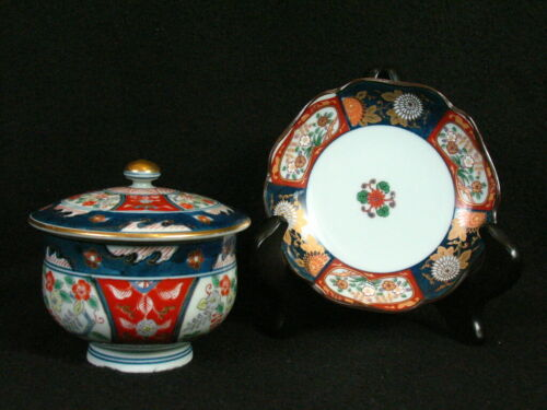 Vintage Signed Japanese or Chinese Tea Cup with Lid & a Saucer Hand Painted