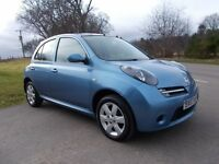 2007 07 NISSAN MICRA 1.2 ACTIVE 5 D00R LIGHT METALLIC BLUE