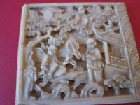 Antique Decorative Cantonese Carved Panel