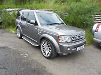 2011 LANDROVER DISCOVERY 4 3.0TDV6 XS DIESEL AUTOMATIC 7 SEATS GREY 2 OWNERS FULL SERVICE HISTORY