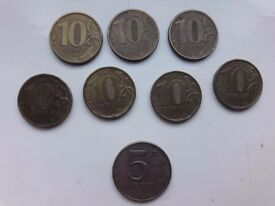 Dear Collectors, Russian Ten and Five roubles Coins, Russia, brass-plated steel, eagle