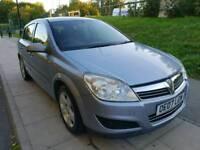 2007 Vauxhall Astra energy 115bhp 1.6patrol service history