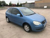 VW POLO 1.2 S 3 DR