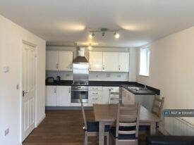 1 bedroom flat in Dunedin Court, Croydon, CR0 (1 bed) (#1084463)
