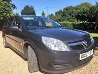 Vauxhall Vectra 1.8 i VVT Life 5dr New MOT, Low millage.