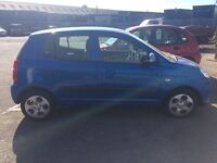 low insurance group Kia Picanto 59 reg ideal first car ,px welcome