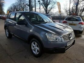 Nissan Qashqai 1.5 dCi Visia 2WD 5dr 1 OWNER - Drive and looks Perfect - Car4You Drive Away Today!