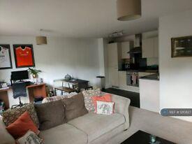 1 bedroom flat in Sandling Park, Maidstone, ME14 (1 bed) (#1210827)