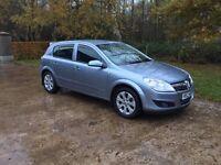 2007 Vauxhall Astra 1.4i 16V Breeze