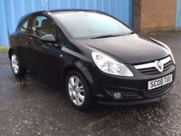 2008 Vauxhall CORSA 1.2 Design , mot - May 2018 , only 35,000 miles, 2 owners,fiesta,clio,punto,polo
