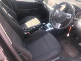 Vauxhall Astra petrol