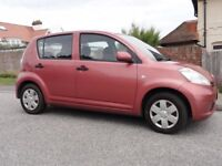 Daihatsu Sirion S with Air Conditioning, Compact 5 door hatchback 2006