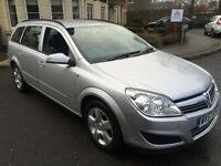 VAUXHALL ASTRA 1.6 PETROL ESTATE,TIMING BELT CHANGED,10 MONTHS MOT,1 OWNER.