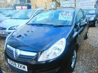 2008 Vauxhall cora diesel £30 a year road tax ideal first car