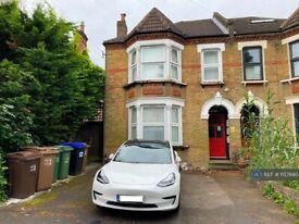 Studio flat in Blenheim Gardens, Wallington, SM6 (#1157890)
