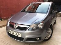 VAUXHALL ZAFRIA DESIGN 7 SEATER 12 MONTHS MOT 1 OWNER 2 KEYS MPV SILVER