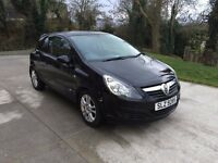Vauxhall Corsa 1.2 SXI - December 2006 - 40000 miles - 1 OWNER FROM NEW - 1 years MOT