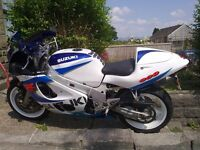 gsxr srad wanted anything considered