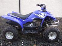 Yamaha Quad Bike YFM50
